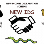 black money to white money with new IDS