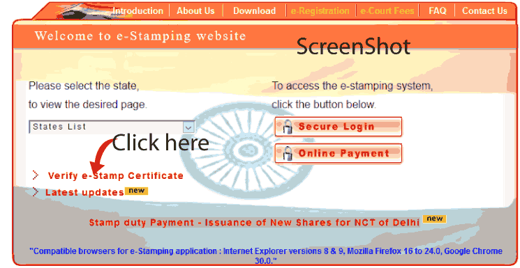 Verify e-stamp Certificate shcilestamp