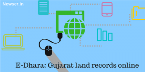 E-Dhara Gujarat land records online Any ROR