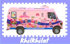 e-mamta connect with 108 khilkhilat