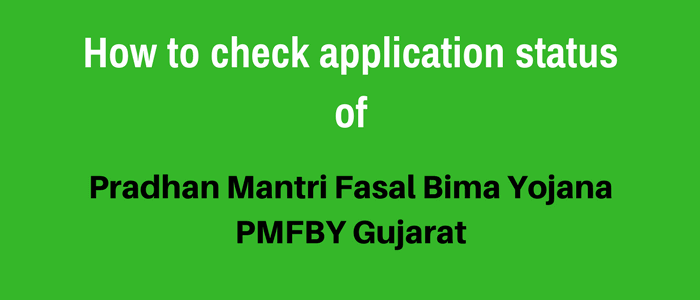 Check Application Status of PMFBY Gujarat