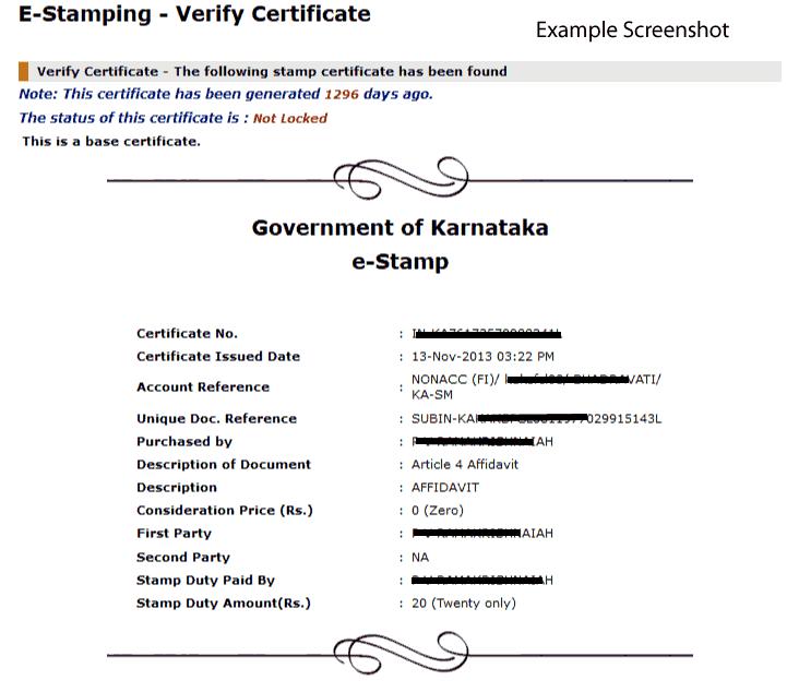 Example Screenshot of E-stamp verification
